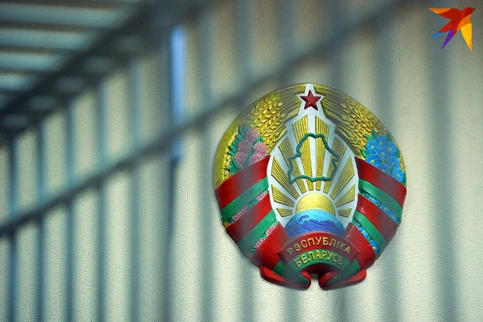 В Беларуси признаны политзаключенными около 590 человек.