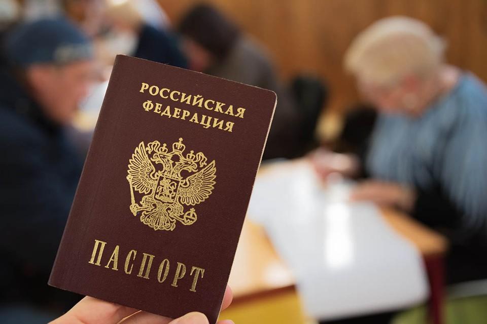 Первый заместитель председателя комитета Госдумы по делам национальностей Ильдар Гульмутдинов предложил вернуть в российский паспорт графу «национальность».