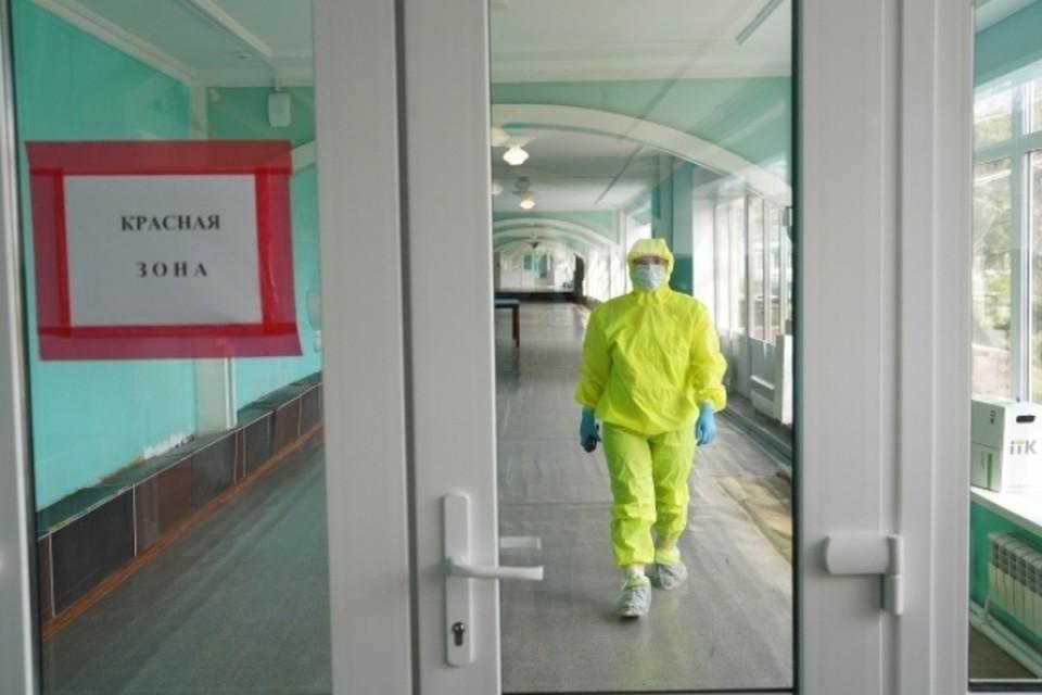 За минувшие сутки заболевание подтвердилось у 206 жителей Кемеровской области.