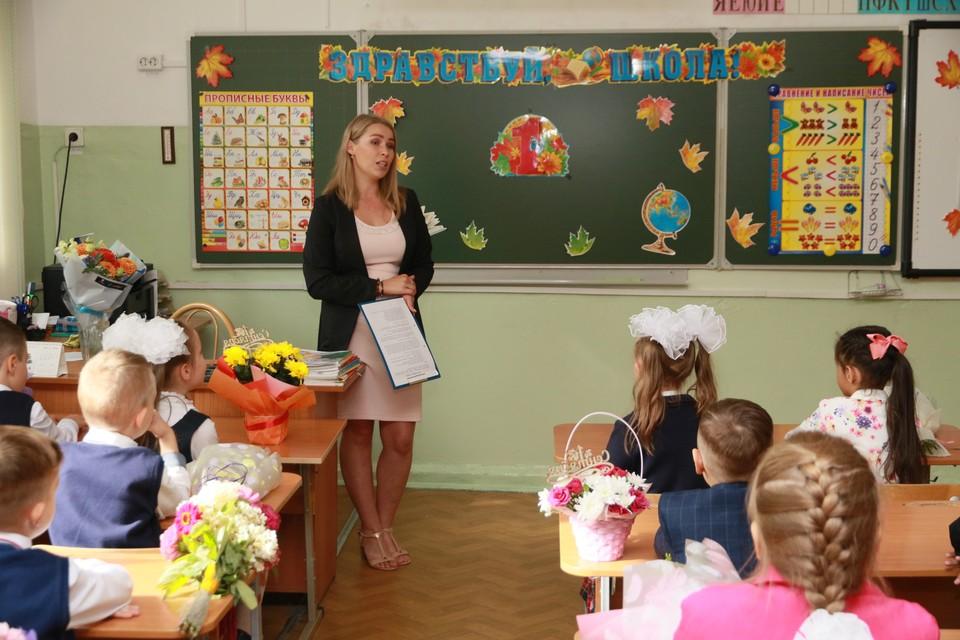 Выплаты для ребенка-школьника в Алтайском крае 2021