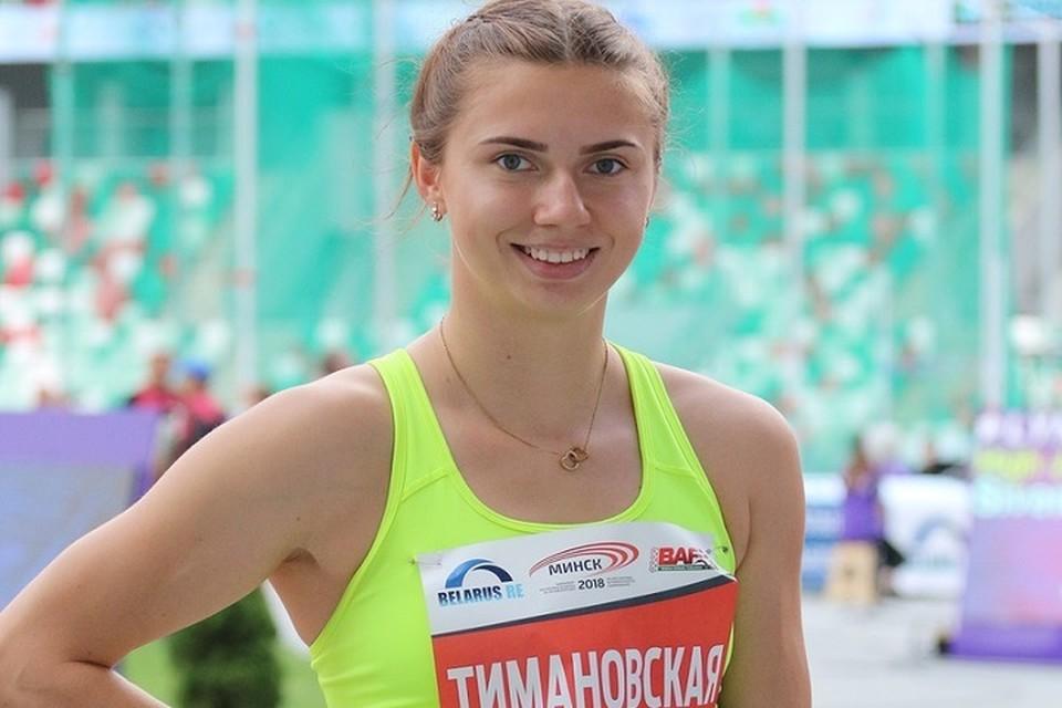 Белорусская легкоатлетка сообщила, что вместо двух дистанции, ее заявили в три. Фото: sportpanorama.by