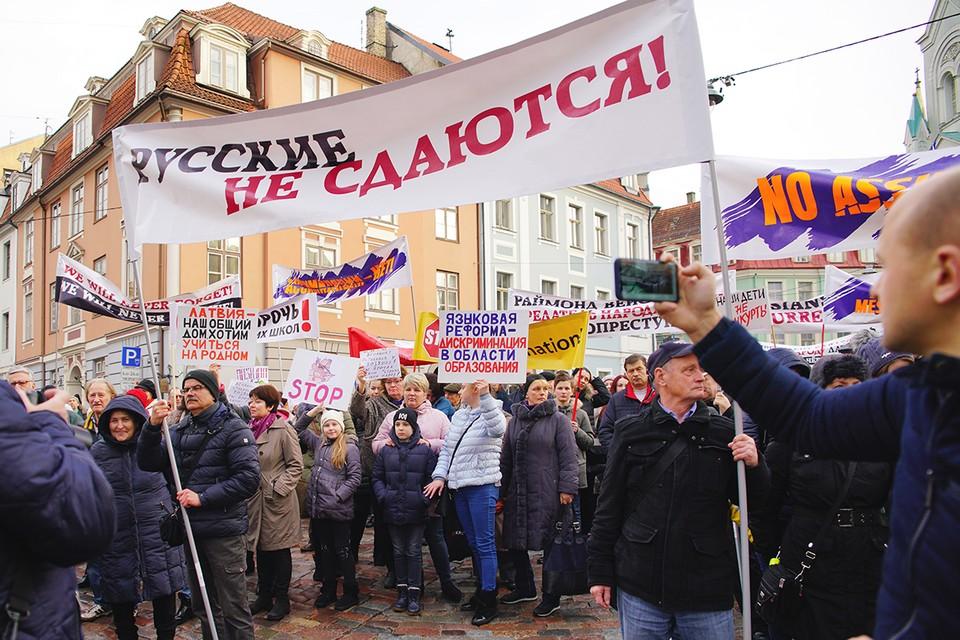 В апреле 2018 года в латвийских школах запретили русский язык. Соотечественники вышли на «Марш рассерженных родителей». Фото:Диана СПИРИДОВСКА/ТАСС