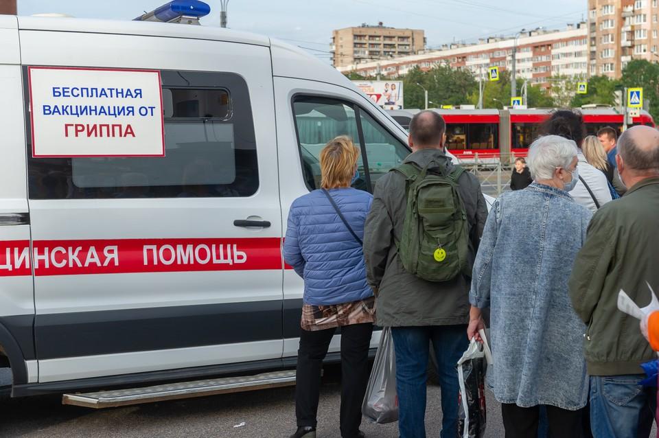 Санкт-Петербург. Проведение бесплатной вакцинации от ГРИППа в передвижном прививочном пункте.