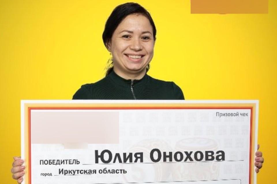 Бухгалтер из Иркутской области выиграла в лотерею 1 миллион рублей. Фото: Всероссийская государственная лотерея