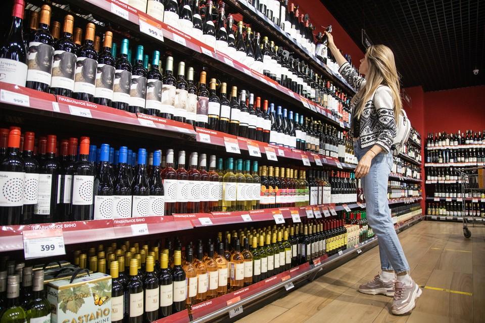 Покупать вино 1 сентября челябинцам не помешают