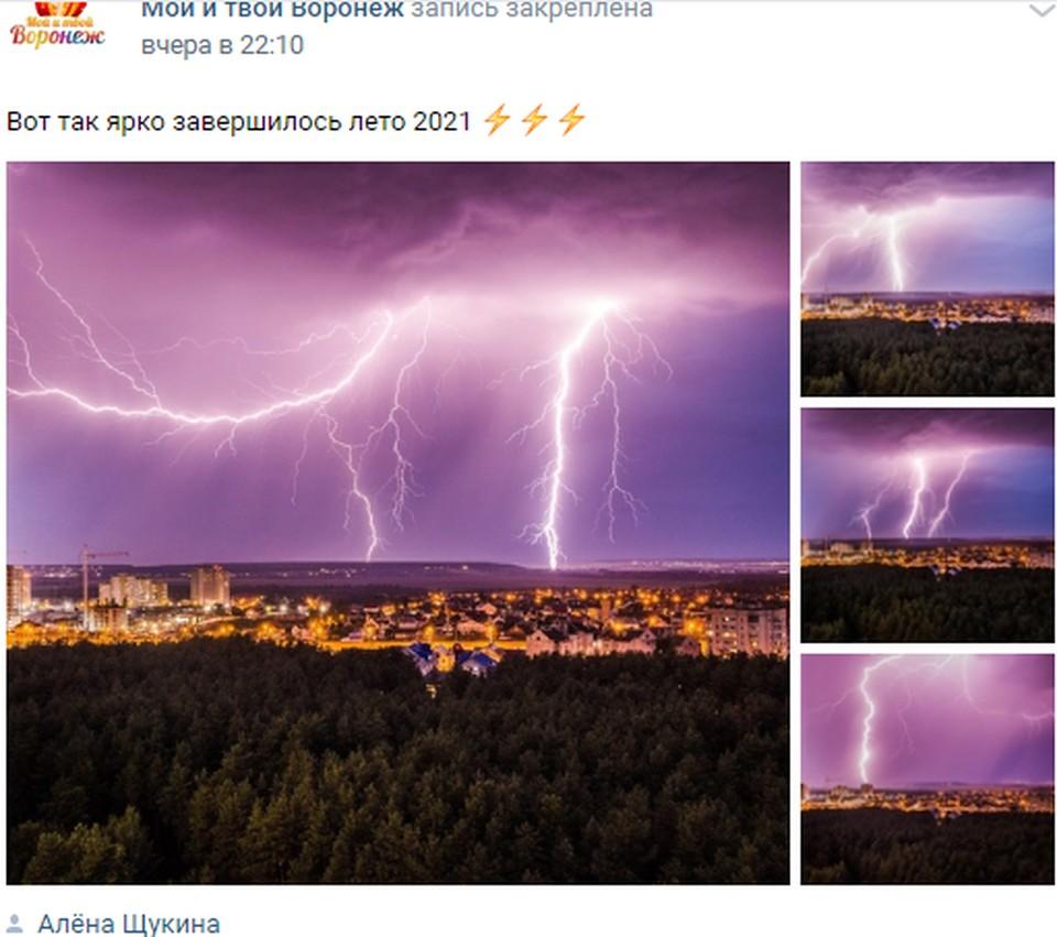 Гроза в Воронеже бушевала до позднего вечера.
