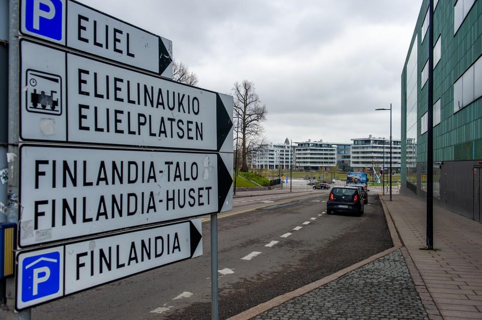 Петербургские школьницы хотели сбежать в Финляндию перед началом учебного года.