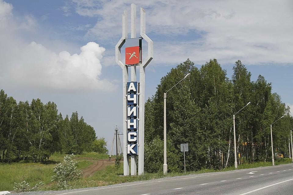 В Ачинске осудят предпринимателя, продавшего сиротам негодное жилье за 6,5 миллионов