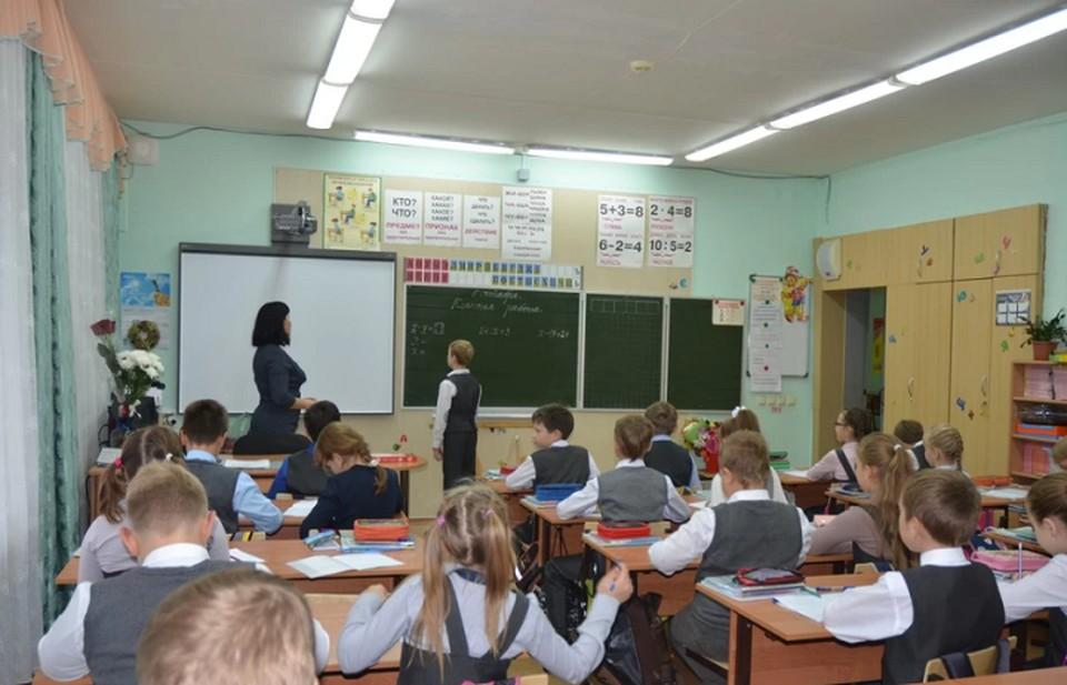 В несколько школ Перми пришли сообщения о минировании.