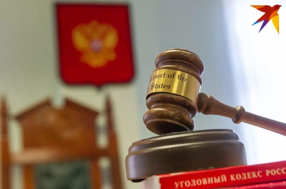 Дело было передано для рассмотрения в УФАС Мурманской области.