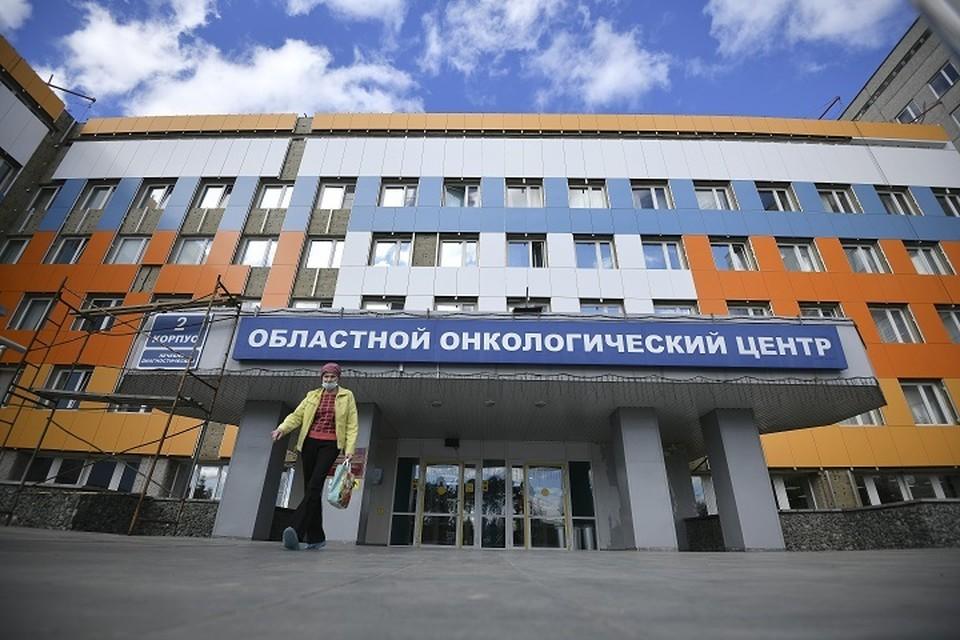 Служба поддержки уже начала работать с жителями Верх-Исетского района Екатеринбурга