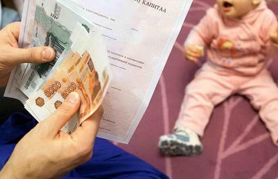 Социальная поддержка граждан - один из приоритетов российского государства. Фото: архив «КП»-Севастополь»