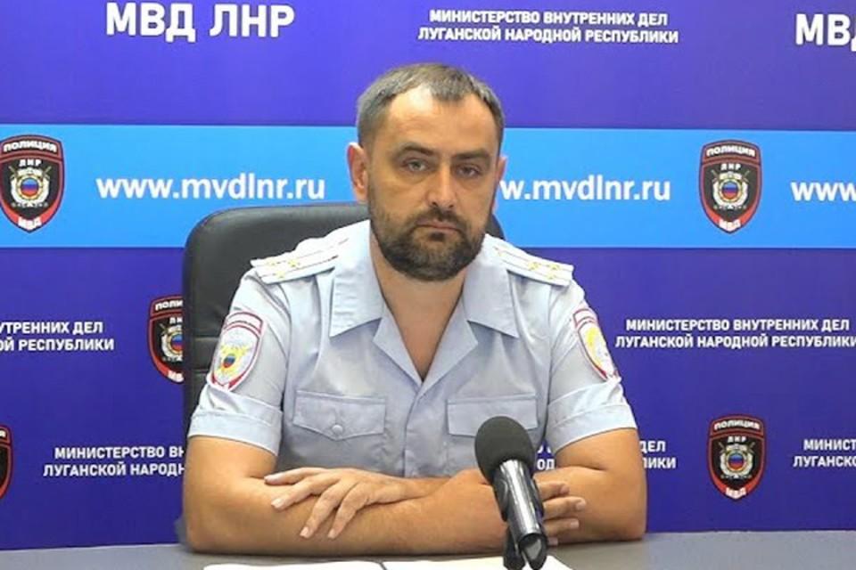 Андрей Золотых сообщил, откуда исходит опасность наркотизации молодежи. Фото: МВД ЛНР