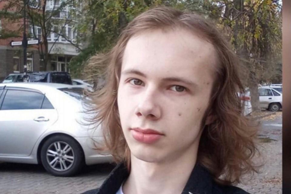 Юноша пропал без вести 19 июля 2021 года. Фото: пресс-служба управления МВД России по РО