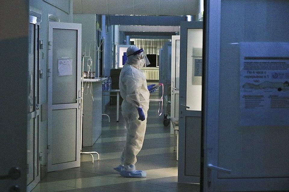 Еще три смерти из-за коронавируса произошло в Хабаровском крае