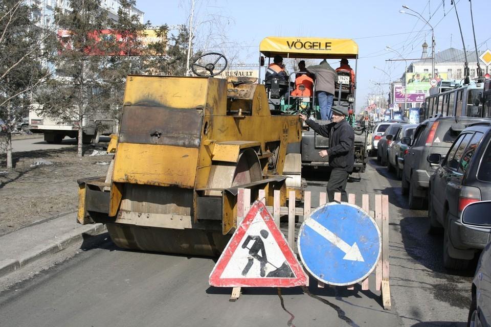 В Красноярске начался ремонт дороги на Пограничников