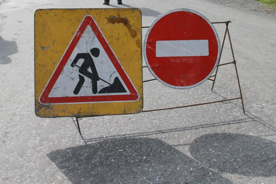 Проезд по улице Фридриха Энгельса закрыли на три дня в Иркутске