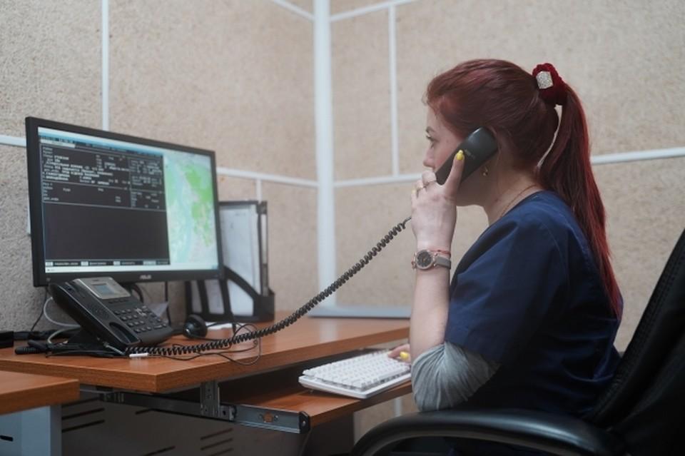 В Ростове Единая дежурно-диспетчерская служба отпраздновала 25-летний юбилей