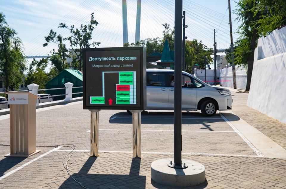 Новая парковка на Светланской - самая умная в городе. Фото: Анастасия Котлярова