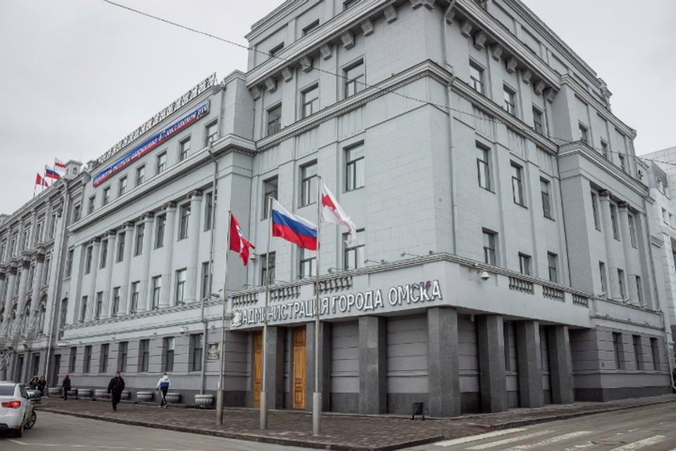 За ликвидацию муниципального предприятия отвечали специалисты мэрии Омска. Фото: Алена СУХИНИНА