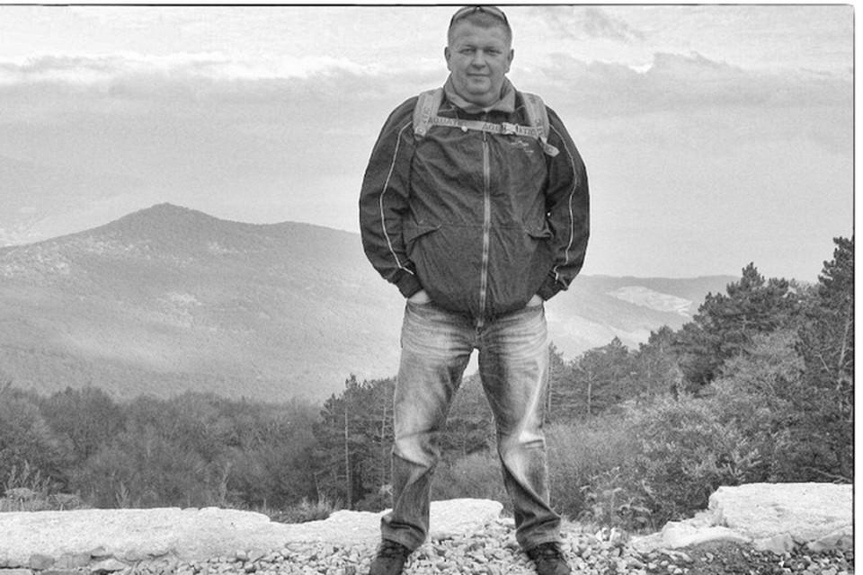 В памяти родных и коллег он навсегда останется добрым, веселым и отзывчивом человеком. Фото: guberniya.tv.