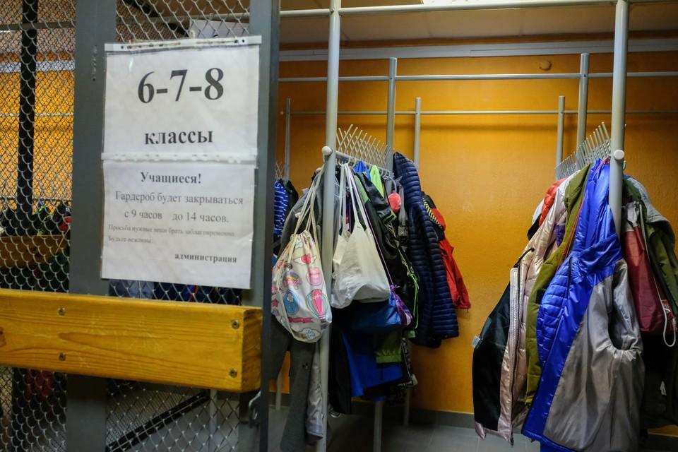 Уроки в петербургских школах состоятся несмотря на выборы