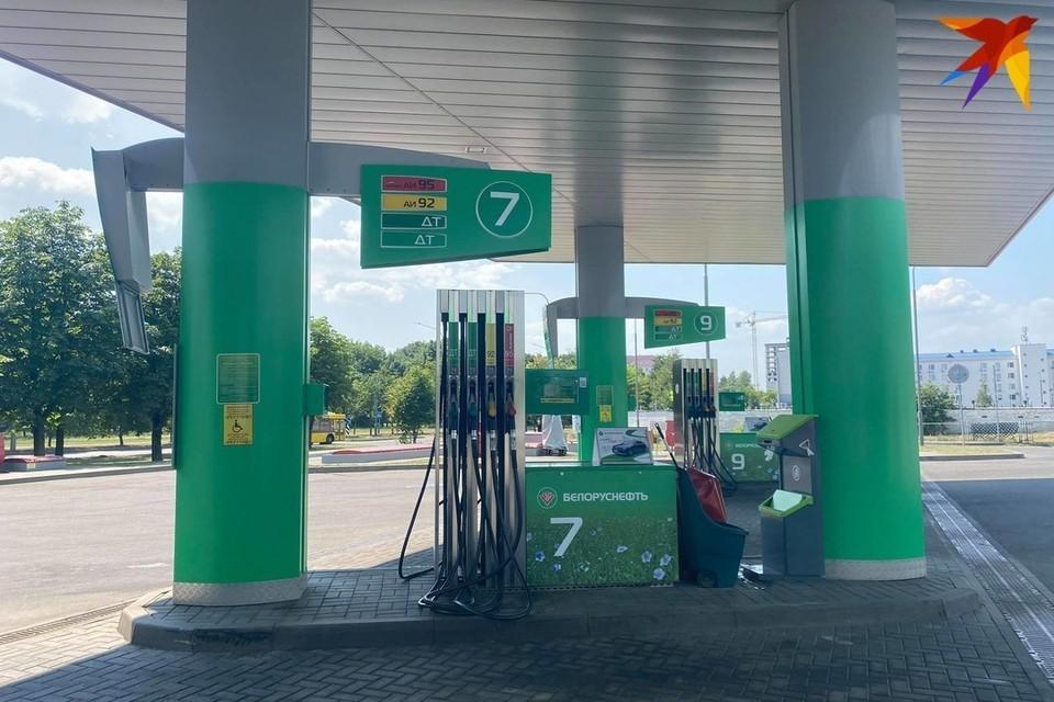 С полночи 7 сентября в Беларуси снова дорожает бензин и солярка. Угадаете, на сколько?