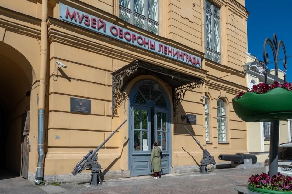 В Петербурге сделают бесплатным вход в Музей обороны блокады Ленинграда в Соляном переулке.