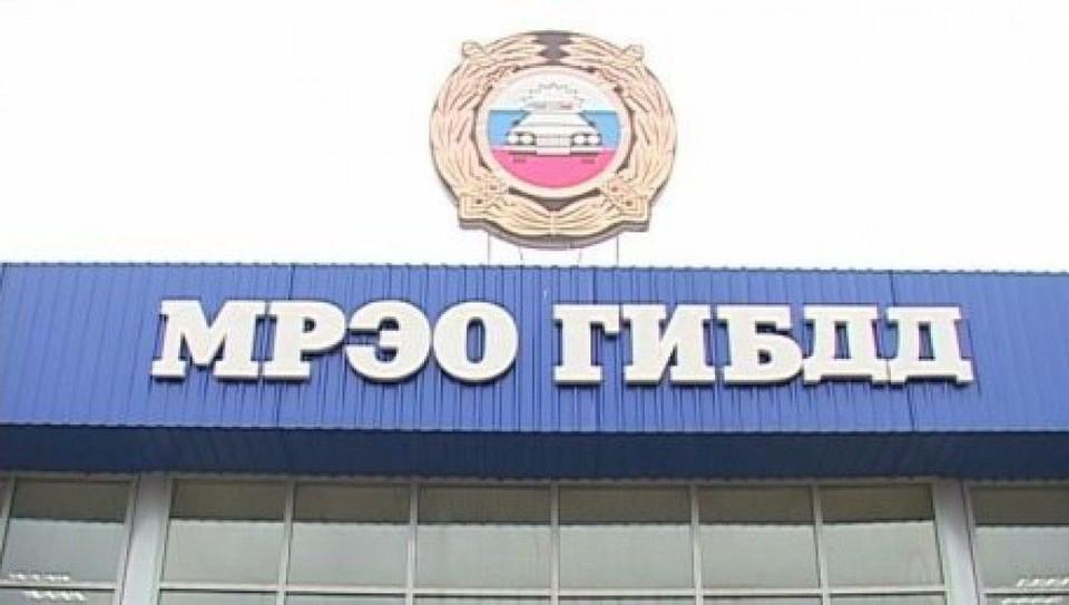 С 7 по 16 сентября отделение МРЭО ГИБДД в Новомосковске Тульской области меняет режим работы