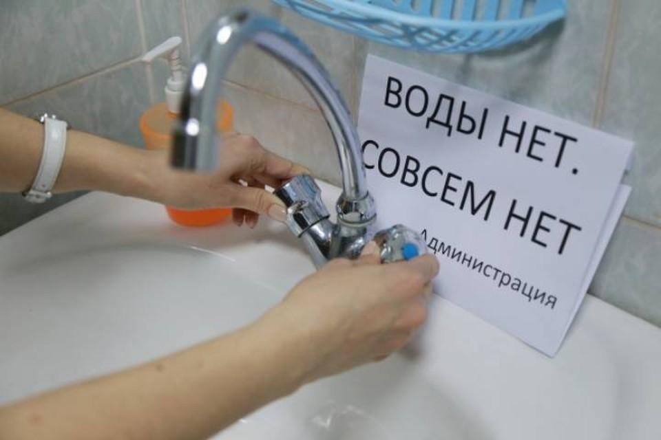 Причиной временного отключения воды стали ремонтные работы на теплосетях