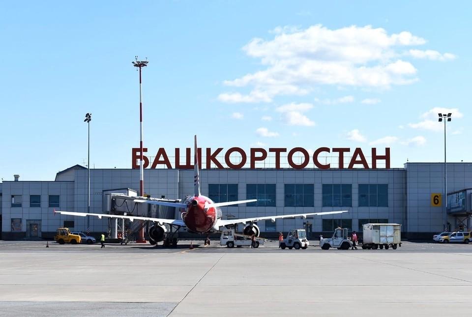 """фото: пресс-служба международного аэропорта """"Уфа"""""""