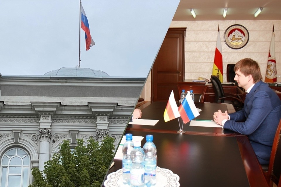 «Готов приступить!»: Михаила Семенова назначили вице-губернатором Рязанской области.