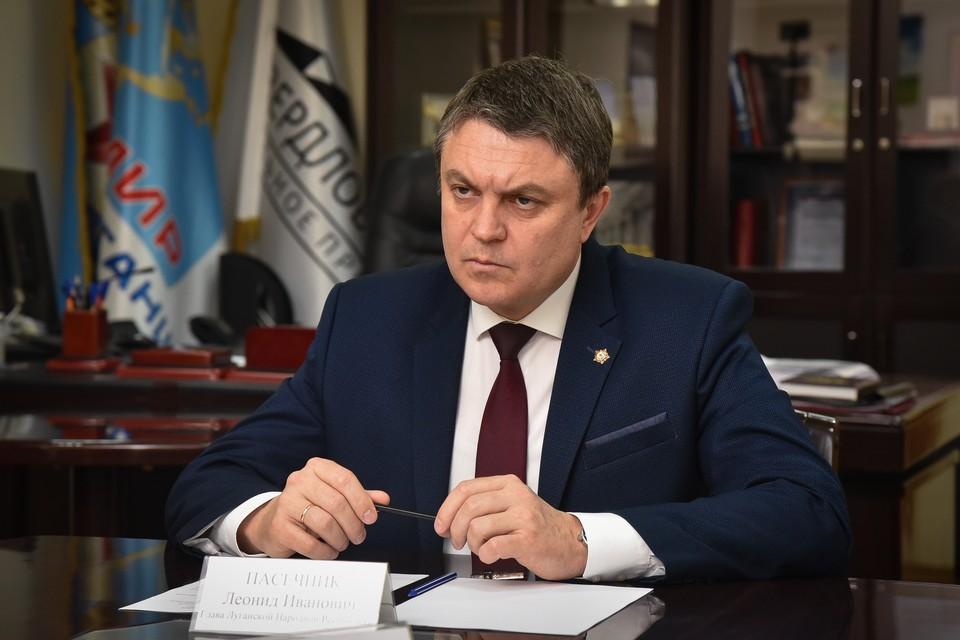 Леонид Пасечник. Фото: сайт Главы ЛНР