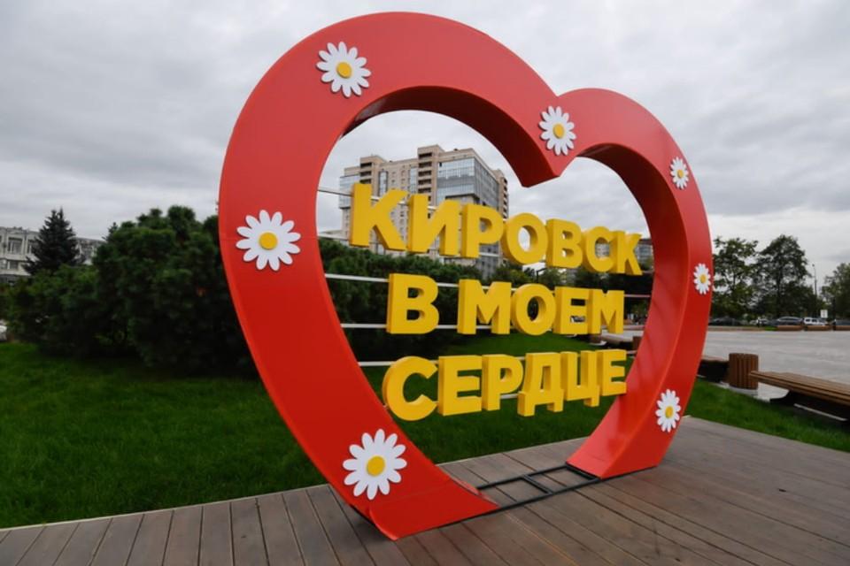В Ленобласти благоустроили главную площадь Кировска. Фото: пресс-служба правительства Ленобласти