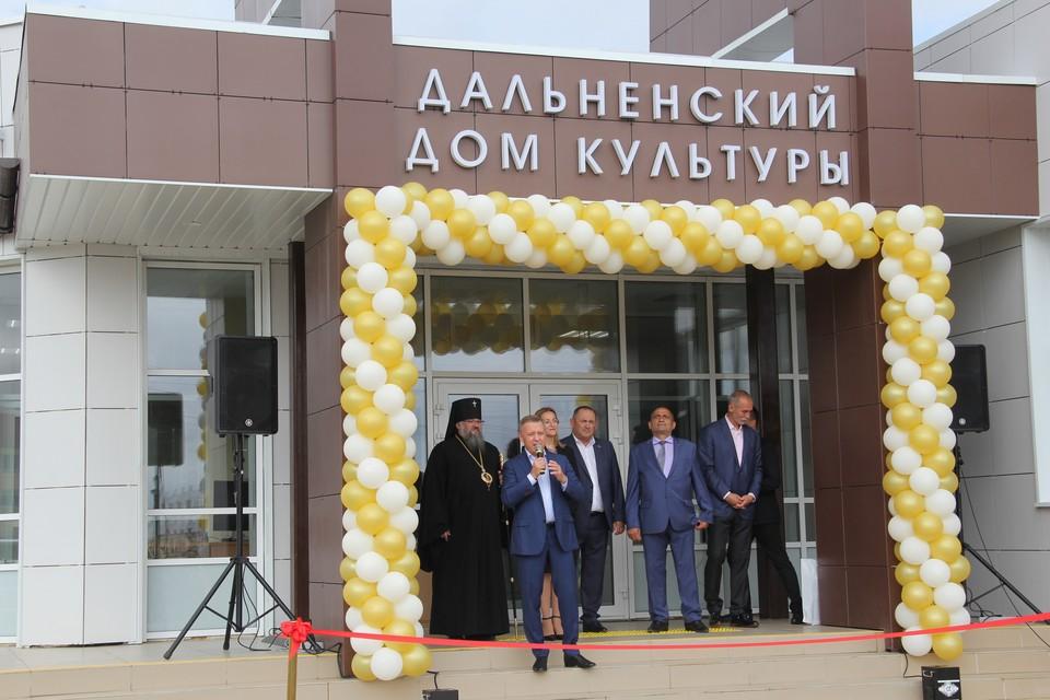 Мэр Сергей Надсадин открывал ДК в Дальнем