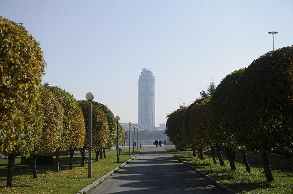 В Екатеринбурге установилась по-настоящему осенняя погода