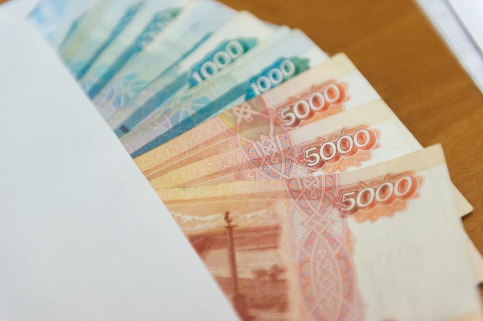 Пенсионерка купила у мошенницы путевку в санаторий за 570 тысяч рублей