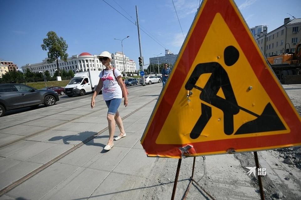 Объехать перекрытие можно будет по улицам Шаумяна, Амундсена, Волгоградской и Ясной