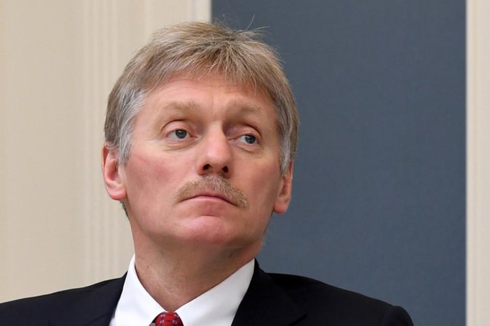 Песков заявил, что в ходе встречи Лукашенко и Путина 9 сентября не планируется подписание документов об интеграции двух стран. Фото: AP