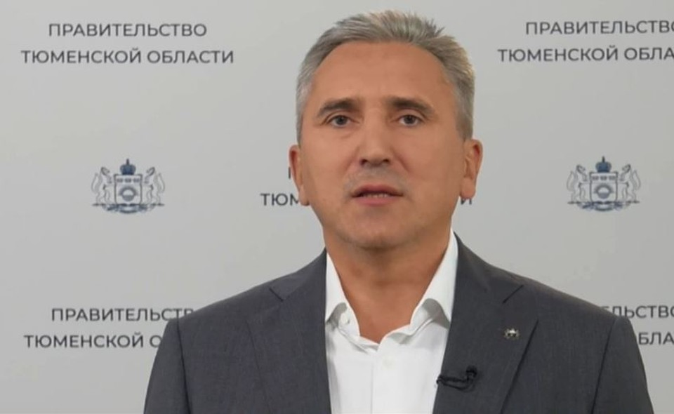 В Тюменской области пересмотрят тарифы на ЖКХ. Скриншот из видео.