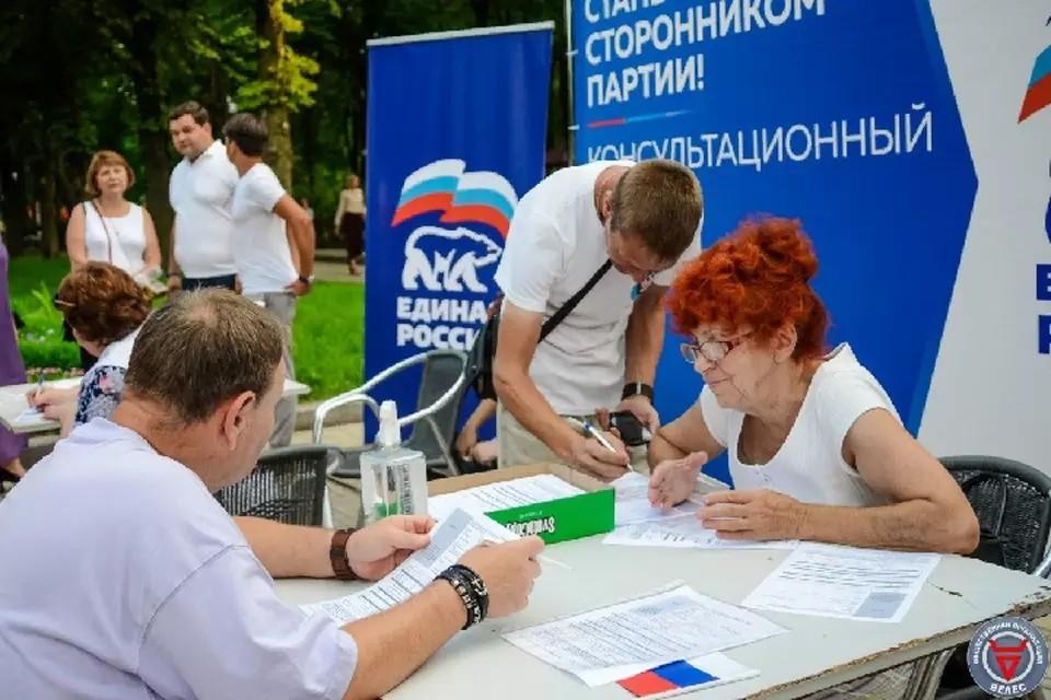 Каждый может выразить поддержку всероссийской политической партии «Единая Россия». Фото: ОД «Донецкая Республика»