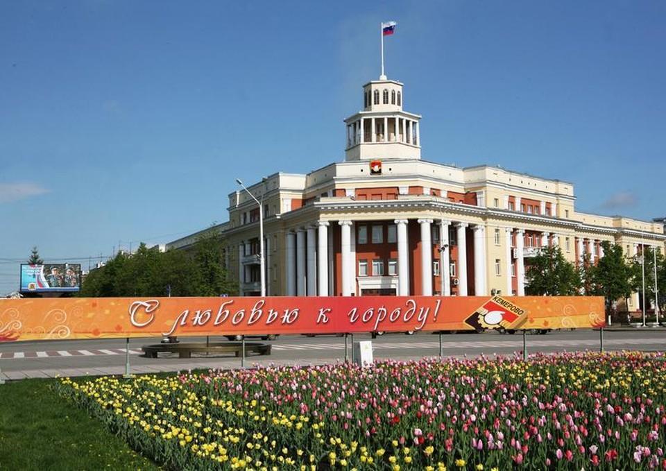 Конкурсная комиссия утвердила только одного кандидата на пост мэра Кемерова. Фото: Администрация города Кемерово.