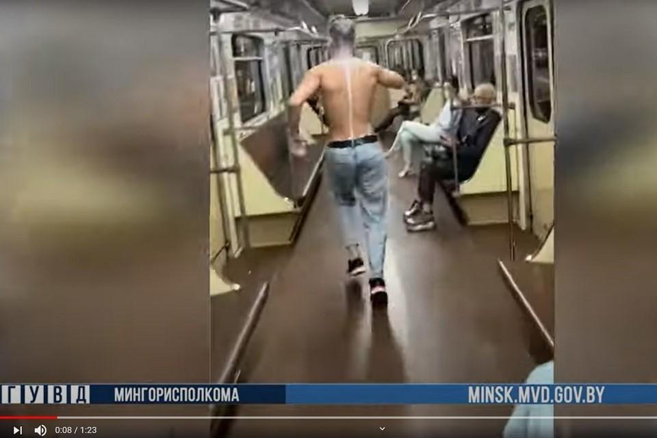 Для видео минчане обливались молоком в метро. Фото: стоп-кадр   видео МВД