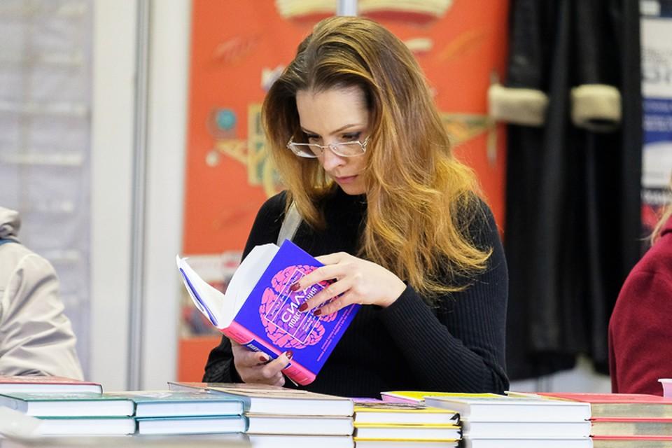 Какие книги выбирают петербуржцы в 2021 году