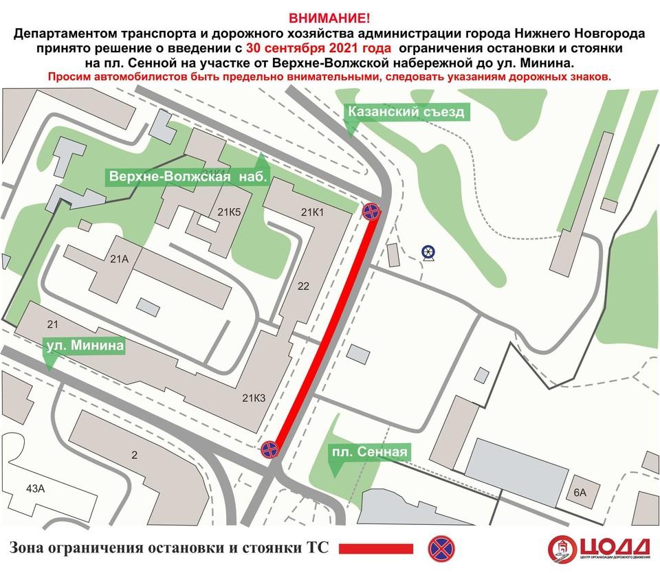 В Нижнем Новгороде запретят парковаться на площади Сенной с 30 сентября Фото: пресс-служба администрации Нижнего Новгорода