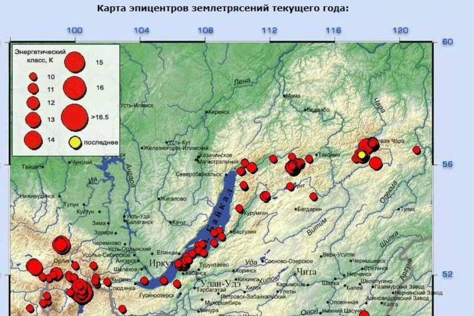 Замдиректора Института земной коры Владимир Саньков: Частота землетрясений может быть связана с активностью Солнца.