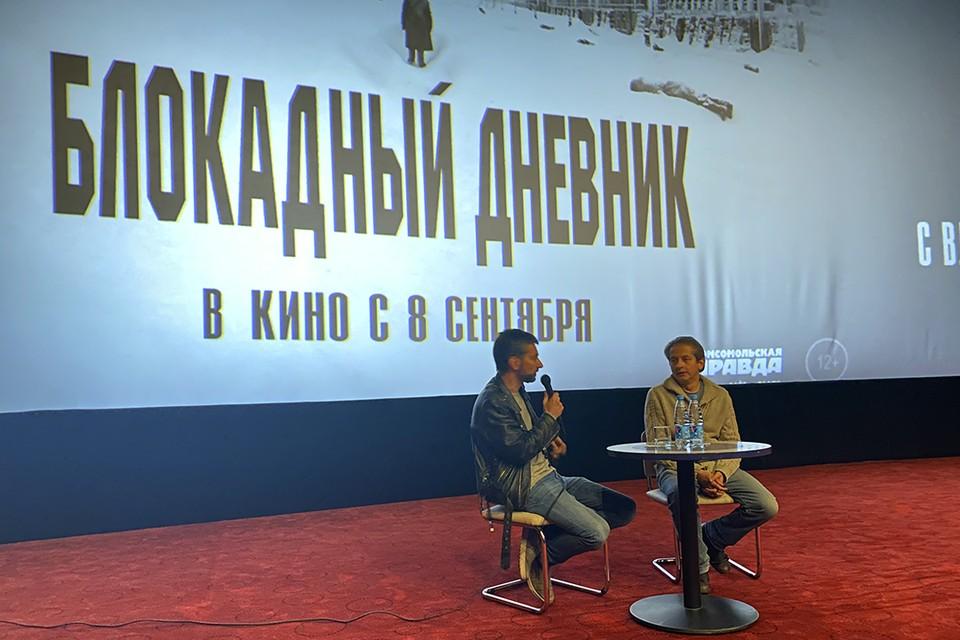 Режиссёр лично представил свой фильм в Северной столице в день годовщины начала блокады Ленинграда.