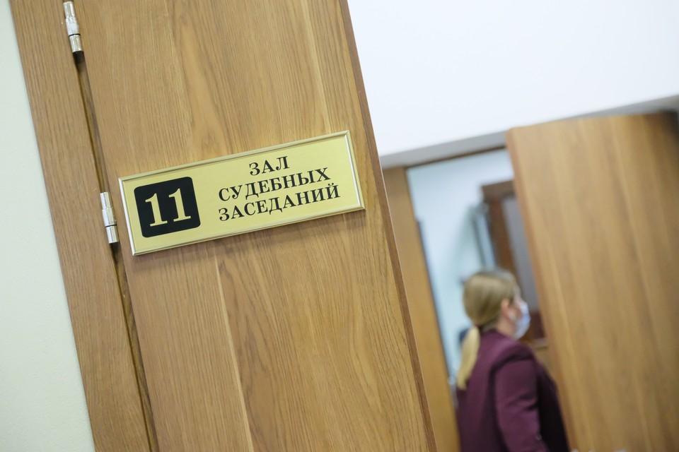 Приговор огласили в Октябрьском районном суде