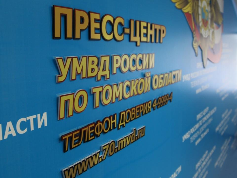 По улице Олега Кошевого установлено местонахождение несовершеннолетней девочки.