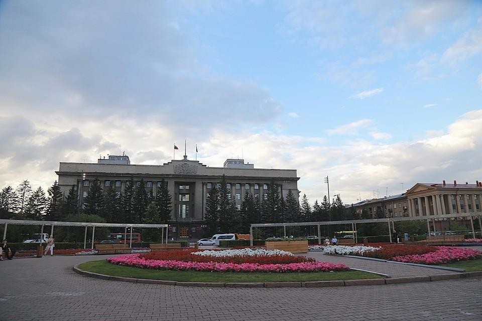Ирина Отводникова назначена замминистра тарифной политики Красноярского края